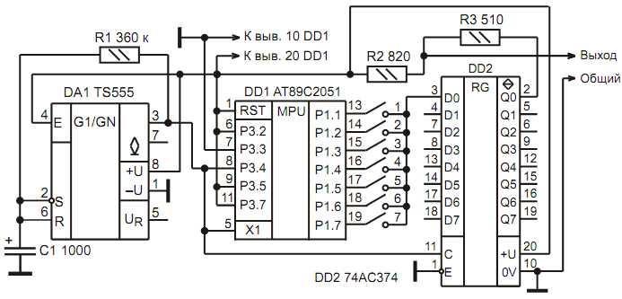 IBM PC//Радиомир. - 2006.